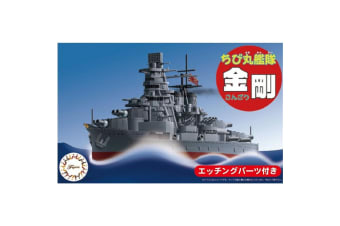 Fujimi - Chibi-Maru Fleet - Kongo Special Version with Photo-Etched Parts