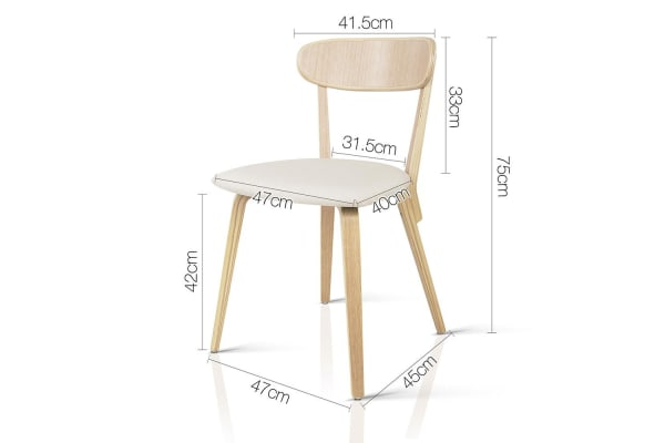 Set of 2 Modern Cushioned Dining Chairs (Beige)