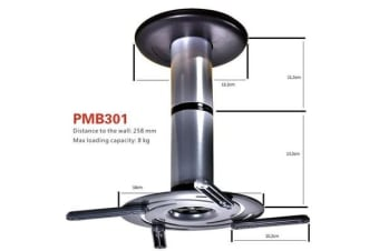 Loctek PMB301A Projector Ceiling Mount Office Home Use 360 Degrees Swivel Up to 8 KG