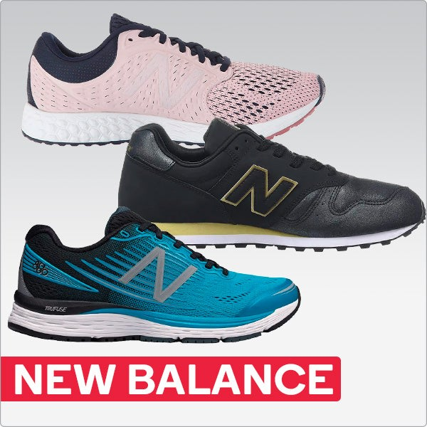 New-Balance-category-banner