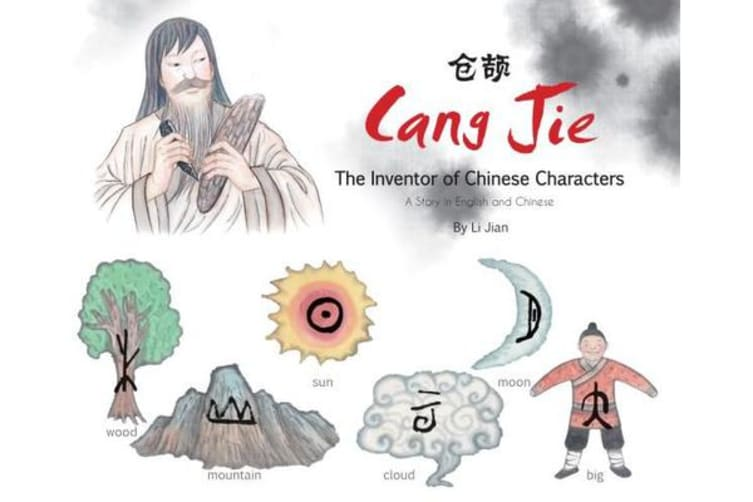 Cang Jie, The Inventor of Chinese Characters - A Story in English and Chinese