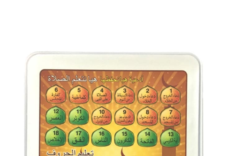 Select Mall Dot Reading Machine Puzzle Early Education Machine Toy Tablet Learning Machine for Children-Yellow