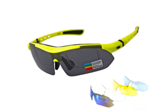 Outdoor Sports Polarizing Sunglasses Removable Lens Removable Legs 5-Piece Suit - Yellow Yellow 5Pcs