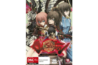Dai-Shogun - Great Revolution Series Collection - Subtitled Edition - Preowned DVD: DISC LIKE NEW