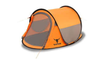 ONE TOUCH EASY SETUP POPUP POP UP INSTANT 2 PERSON TENT UV PROTECTION AUTOMATIC