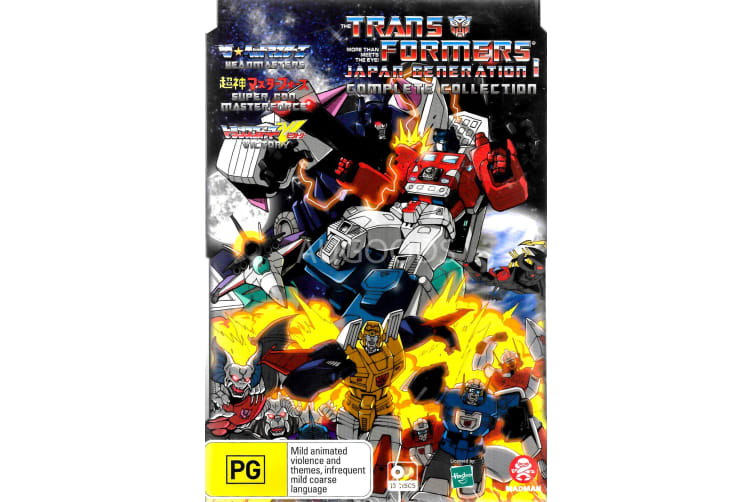 Transformers Japan Generation Complete Collection -Animated Series Region 4 Preowned DVD: DISC LIKE NEW