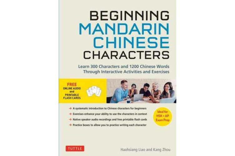 Beginning Mandarin Chinese Characters Volume 1: Ideal for HSK + AP Exam Prep - Learn 300 Chinese Characters and 1200 Words and Phrases with Activities and Exercises