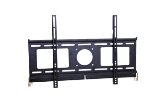 "32"" - 65"" Wall Bracket LCD VESA Fixed Black 75kg"