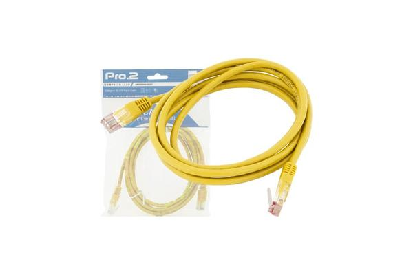 Pro2 20M Yellow Cat5E Patch Lead