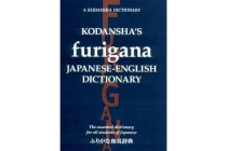 Kodansha's Furigana Japanese-english Dictionary - The Essential Dictionary For All Students Of Japanese