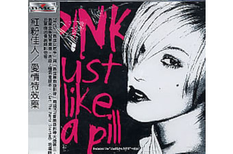 P!NK – Just Like A Pill BRAND NEW SEALED MUSIC ALBUM CD - AU STOCK
