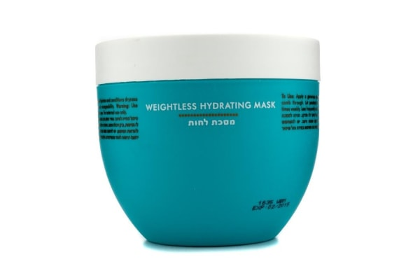 Moroccanoil Weightless Hydrating Mask (For Fine Dry Hair) (500ml/16.9oz)
