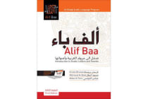 Alif Baa - Introduction to Arabic Letters and Sounds, Third Edition, Student's Edition