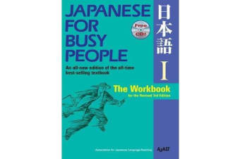 Japanese For Busy People 1 - The Workbook For The Revised 3rd Edition