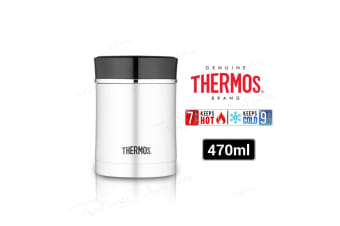 Thermos Stainless Steel Vacuum Insulated Food Jar - 470ml Container Black Trim