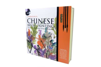 Introduction To : Chinese Brush - By Spicebox
