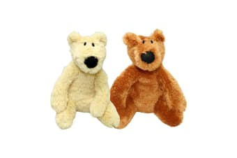 Armitage 1 Good Boy Fluffy Bear Dog Toy - ASRTD (Assorted)
