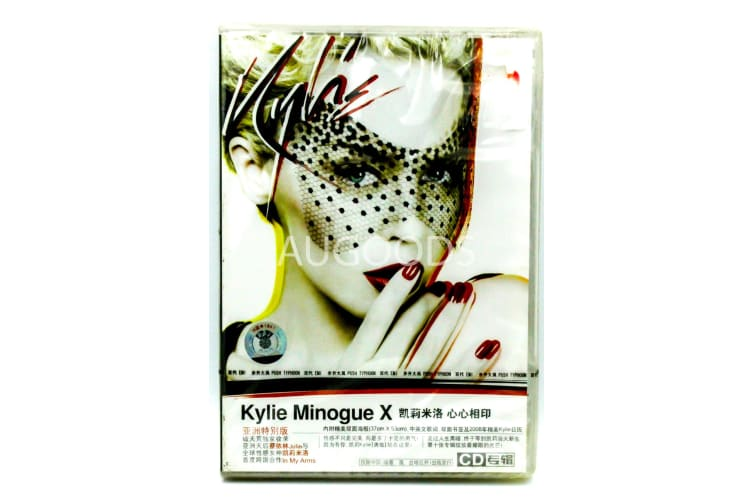 KYLIE MINOGUE X 10 TRK CD 2 HEARTS IN MY ARMS THE ONE -Music DVD NEW