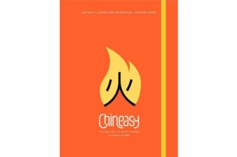 Chineasy - The Easy Way to Learn Chinese