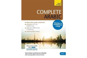 Complete Arabic Beginner to Intermediate Course - (Book and audio support)