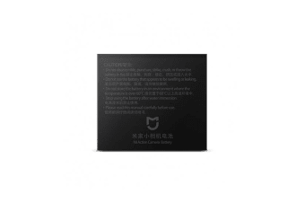 Xiaomi 1450mAh Battery for Mijia 4K Action Camera
