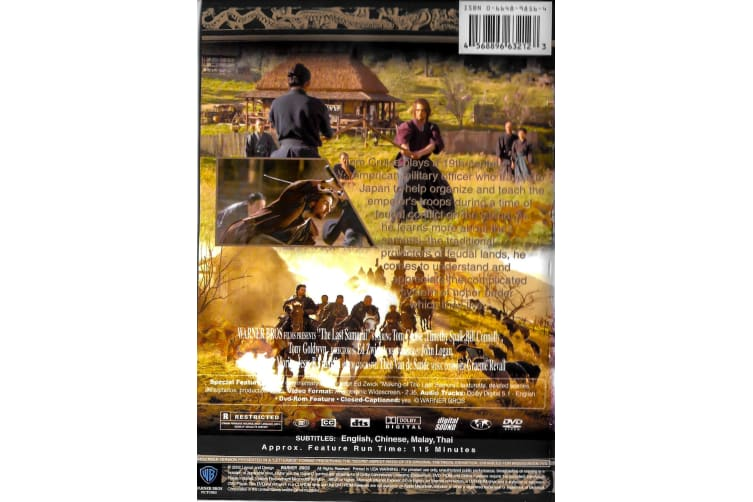 The Last Samurai - Region 4 Rare- Aus Stock DVD Preowned: Excellent Condition
