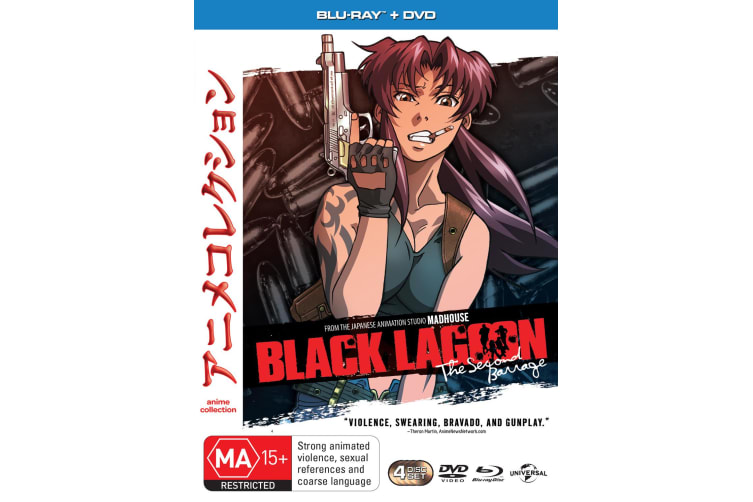 Black Lagoon Complete Season 2 Blu-ray Region B