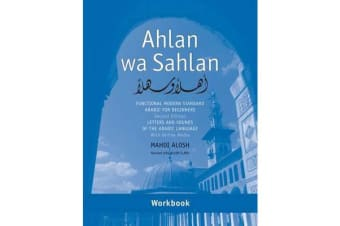 Ahlan wa Sahlan - Letters and Sounds of the Arabic Language: With Online Media