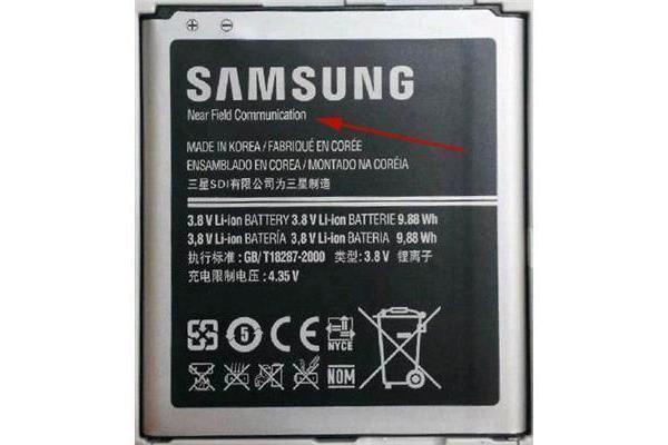 Samsung Galaxy S4 i9505 i9500 B600BC OEM battery equipped with an NFC antenna (2600mah)