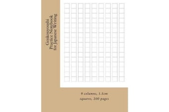 Genkouyoushi Practice Notebook for Japanese Writing - 9 Columns, 1.5cm Squares, 200 Pages