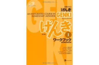 Genki 1 Workbook - An Integrated Course in Elementary Japanese
