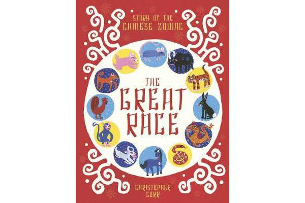 The Great Race - The Story of the Chinese Zodiac