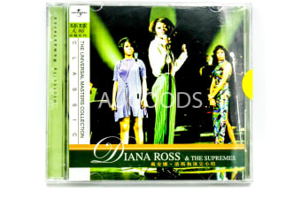 Diana Ross And The Supremes The Universal Master Collection MUSIC CD NEW SEALED