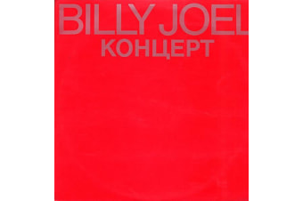 Billy Joel – Концерт PRE-OWNED CD: DISC EXCELLENT