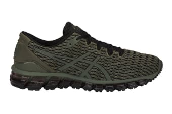ASICS Men's Gel-Quantum 360 SHIFT MX Running Shoe (Four Leaf Clover/Black)