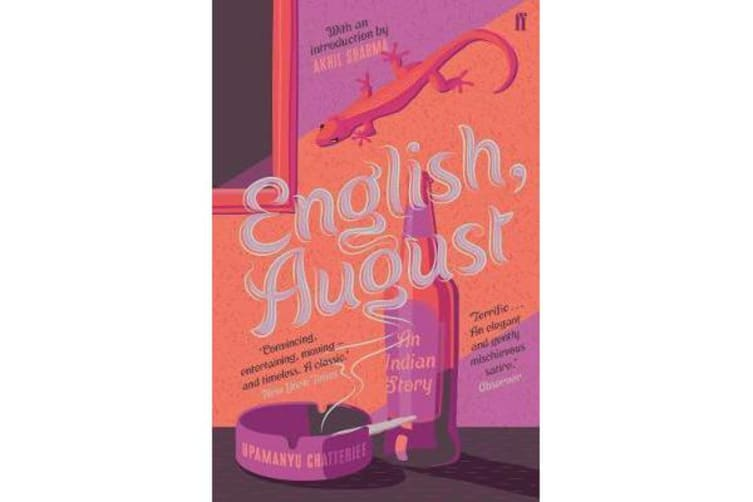 English, August - An Indian Story