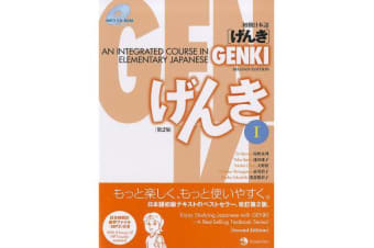 Genki 1 Textbook - An Integrated Course in Elementary Japanese