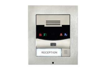 2N Telecommunications IP Solo video intercom system Nickel