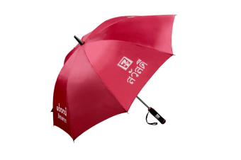 Fan Sunshade Umbrella Outdoor Sunscreen Golf Umbrella - Wine Red Red
