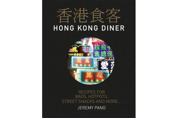 Hong Kong Diner - Recipes for Baos, Hotpots, Street Snacks and More