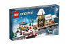 LEGO Creator Expert Winter Village Station (10259)