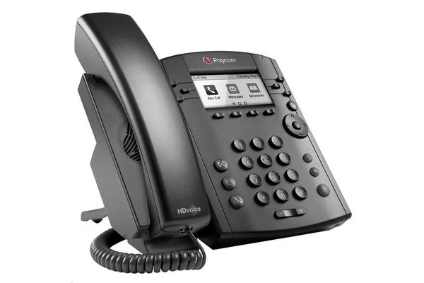 Polycom 2200-48350-025 VVX 311 6-line Desktop Phone Gigabit Ethernet with HD Voice. Compatible