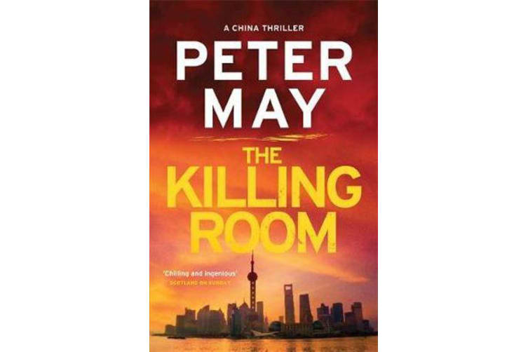 The Killing Room - A gripping thriller and a tense hunt for a killer (China Thriller 3)
