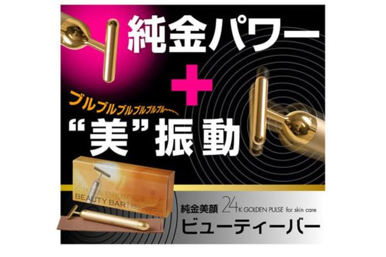 24K Golden Pulse Beauty Bar Firming Massager Gold Face Roller Japan Designed