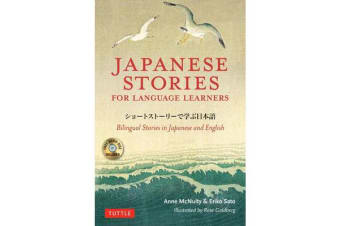 Japanese Stories for Language Learners - Bilingual Stories in Japanese and English (MP3 Audio disc included)