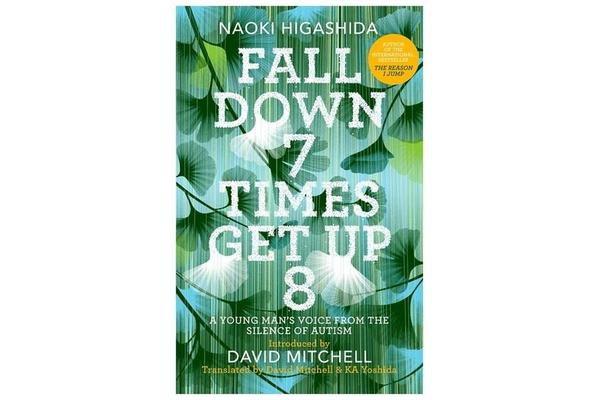 Fall Down Seven Times, Get Up Eight - A young man's voice from the silence of autism