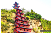CHINA: 19 Day Natural Wonders of China Tour Including Flights for Two