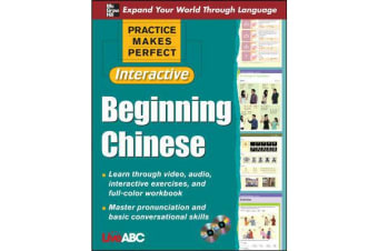 Practice Makes Perfect - Beginning Chinese with CD-ROMs, Interactive Edition