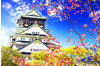 JAPAN: 18 Day In Depth Japan Tour Including Flights For Two