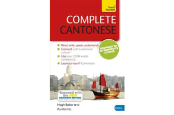 Complete Cantonese Beginner to Intermediate Course - (Book and audio support)